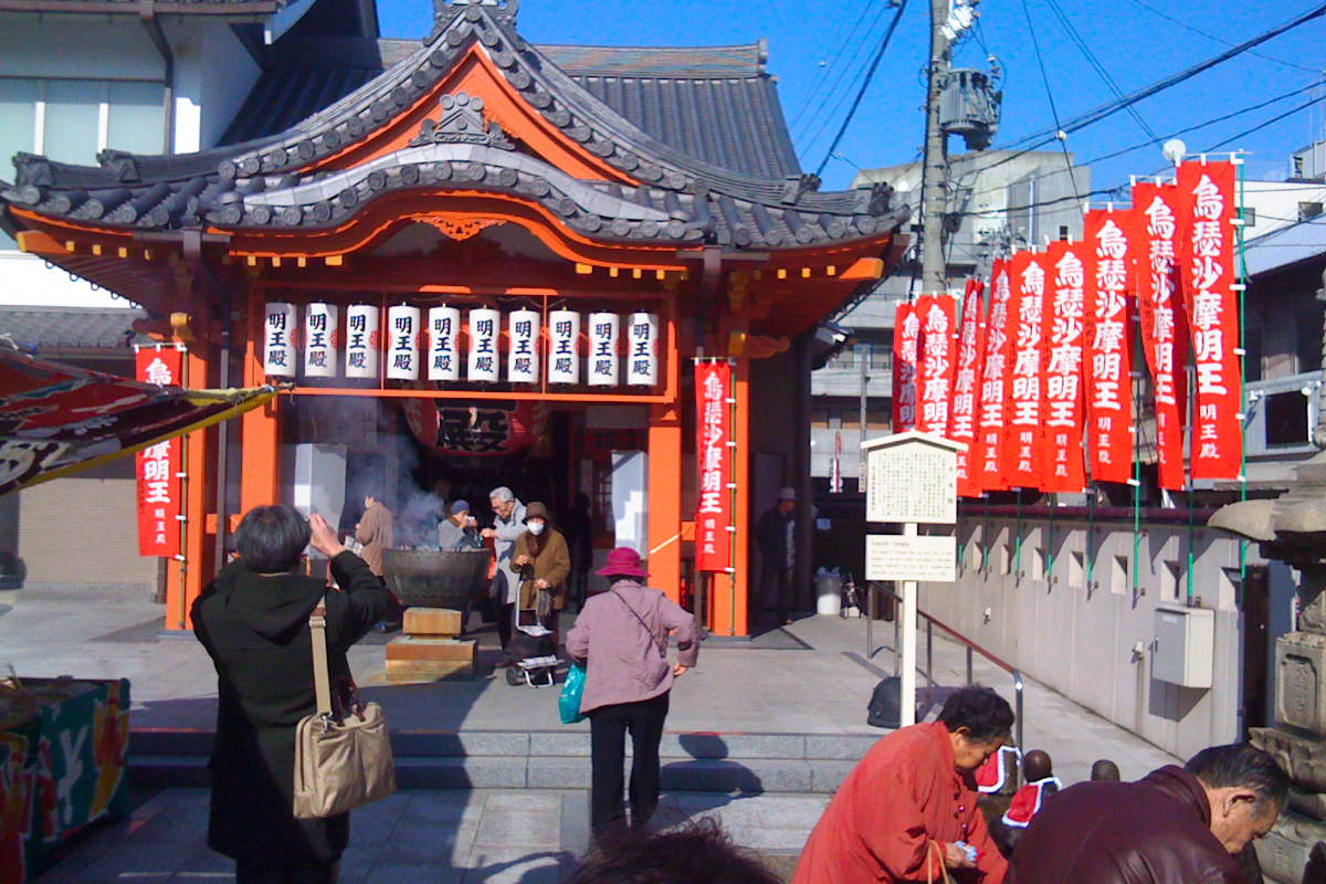 Nagoya shrines