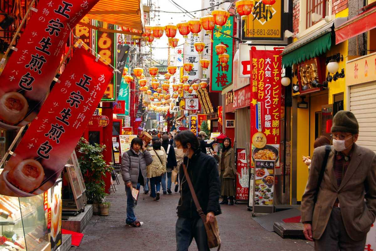 横浜の街並み