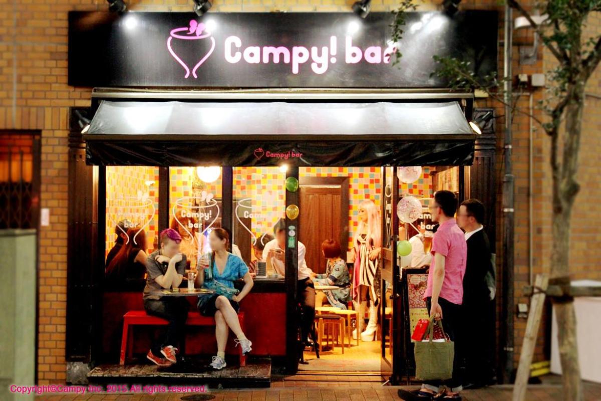 Campy Bar